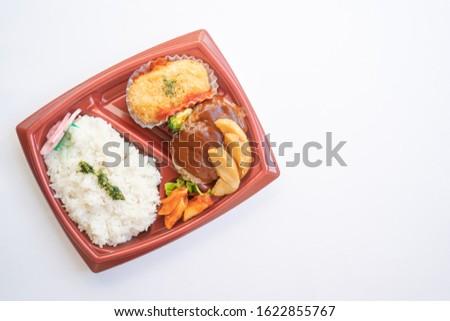 "A Japanese ""hamburg"" bento (lunch box). Japanese bento lunch pack isolated on white background."