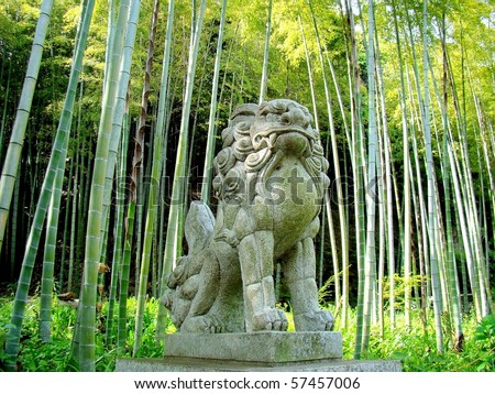 A Komainu, statue of lion-like creatures often guarding the entrance of a Japanese Shinto shrine. Picture taken at the Hansobo (near Temple Kencho-ji) in Kamakura, Japan.