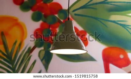 a lamp used to illuminate a park  #1519815758