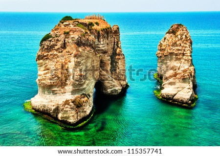 A landmark of Beirut and a very popular destination for both locals and tourists.