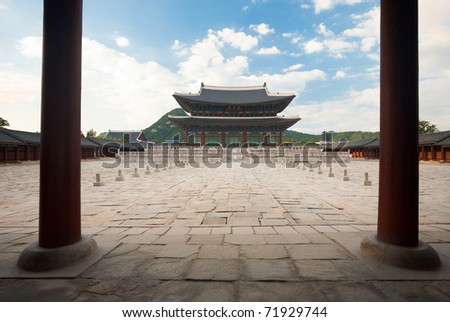A large courtyard houses the Geunjeongjeon, the royal throne at the Gyeongbokgung Palace in Seoul, South Korea.