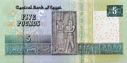 A large fragment of the reverse side of 5 Egyptian pounds banknote year 2015, observe side has an image of The Mosque of Ibn Tulun and the reverse side has an image of A Pharaonic engraving of Hapi