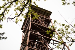 A large observation tower is suitable for people to watch nature, chill