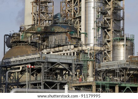 A large oil-refinery plant