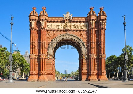 A lateral view of Arc de Triomf in Barcelona, Spain