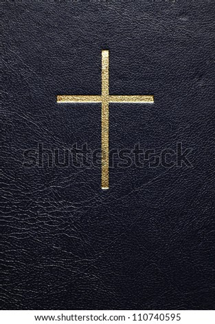 a leather bible close up