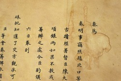 A letter from the Minister to the Emperor in ancient China.