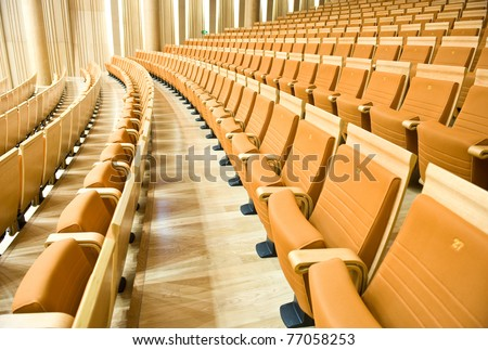 A line of theater chairs.