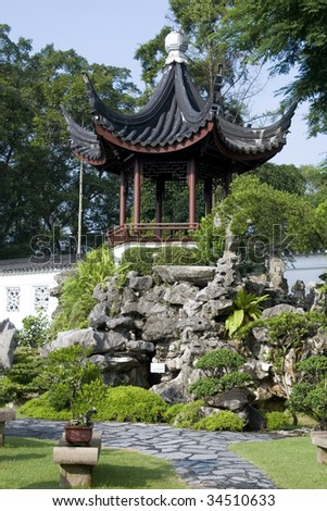A little pavilion taken in the Chinese garden in Singapore