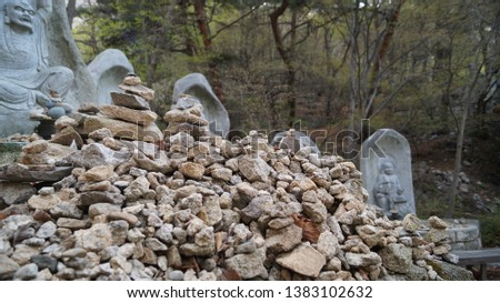 A long time ago in Korea, people wanted to make their wish come true by stacking rocks. These stone stacks are common in old temples and mountain peaks. #1383102632