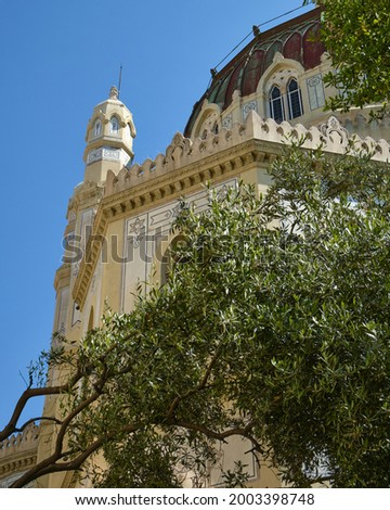 A low angle shot of a beautful historic building in Madrid, Spain under a blue clear sky Photo stock ©