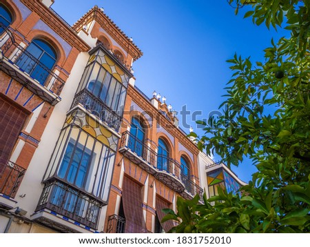 A low angle shot of sightseeing in Badajoz city in Spain