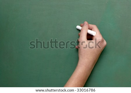 A piece of chalk essay