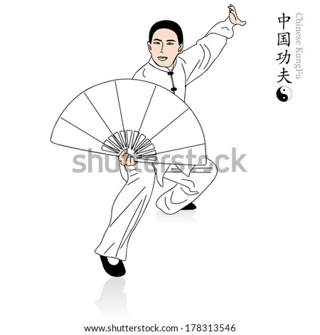 A Man Is Practicing His Martial Arts.Chinese Words Meaning Is ...