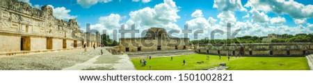 """A Mayan Ruin """"Uxmal"""" in Merida, Mexico #1501002821"""