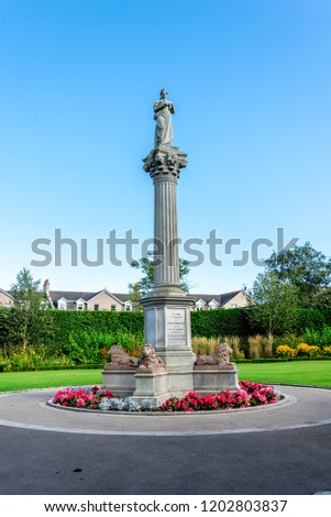 A memorial monument of Duthie park opening by Princess Beatrice in 1883, Aberdeen, Scotland #1202803837