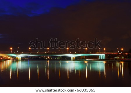 A metro-bridge over the Moscow River in Moscow, Russia.