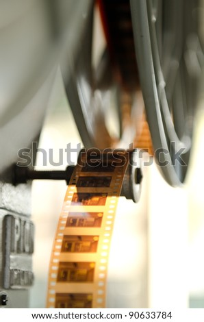 a 16mm cinema projector closeup