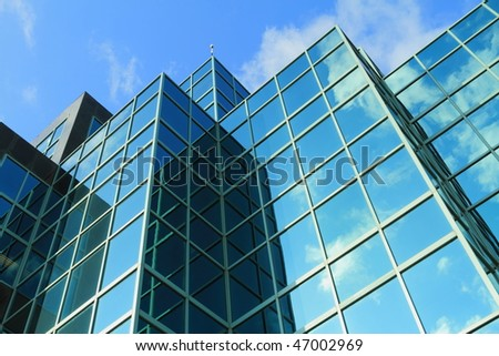A modern glass fronted building