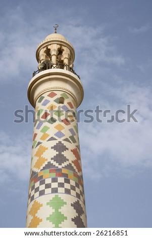 A mosque minaret in Manama Bahrain with a very different architecture