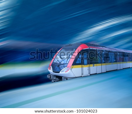 A moving subway car