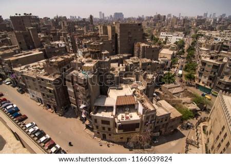 A neighborhood in Cairo: Old Cairo, Egypt #1166039824