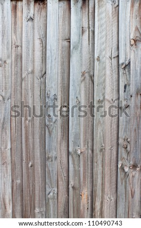 a new natural wood in fence