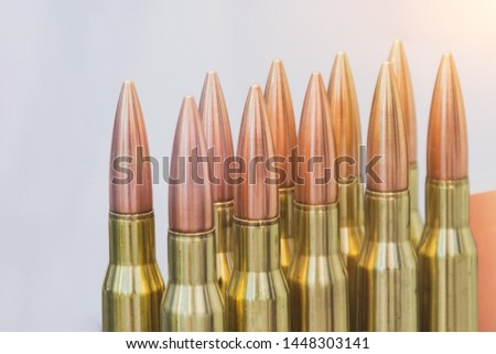 A number of ammunition for weapons weapons #1448303141