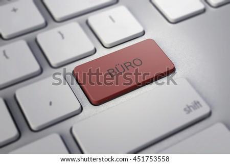 Keyboard Malfunction