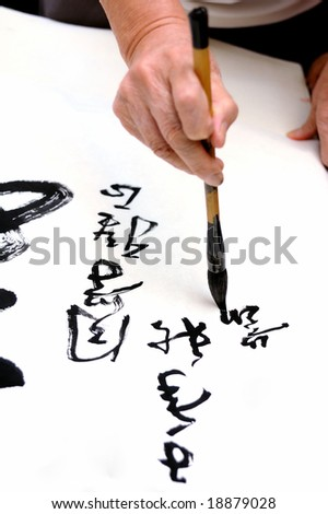 A old man writing Chinese calligraphy
