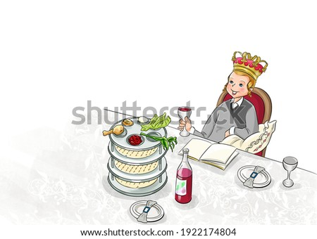 A painting of a Jewish boy with a crown on his head sitting at a Seder table with a glass of wine and a Passover Haggadah in his hand Foto stock ©