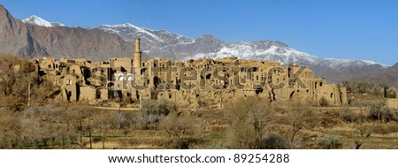 A panoramic view of small village in Yazd