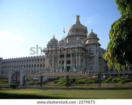 A panoramic view of the famous Vidhana Soudha in Bangalore city, Karnataka State, India.