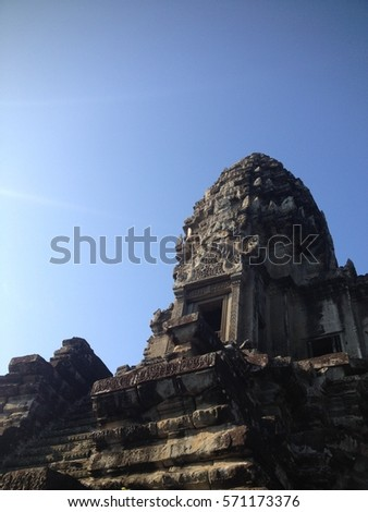 A part of  Angkor Wat temple , Cambodia, ancient architecture in Cambodia  #571173376