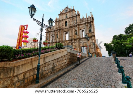 A paved promenade & a stairway leading to the Ruins of St. Paul's Church in the Historic Center of Macau, China, with traditional Chinese lanterns before the facade of the historical architecture #786526525