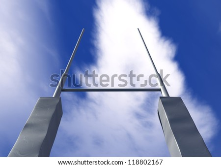 A perspective view of rugby posts on a blue sky background