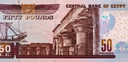 a pharaonic boat, a winged sun disc and snakes, the architectural columns found at the Edfu temple, Portrait from Egypt 50 Pounds 2014 Banknotes.