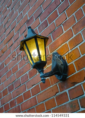 A photo of an outdoor lamp