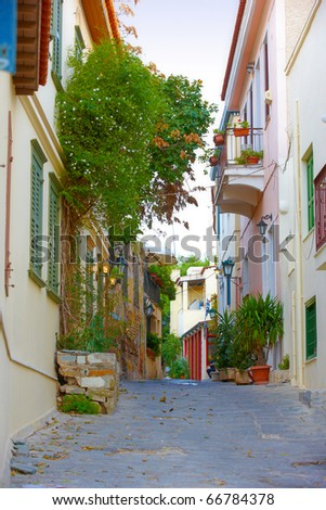 a photo of Houses in Old Athens