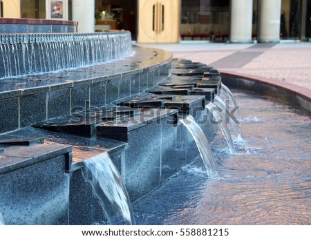 A piano key shaped water  fountain in the plaza, Hamamatsu city, Shizuoka prefecture, Japan