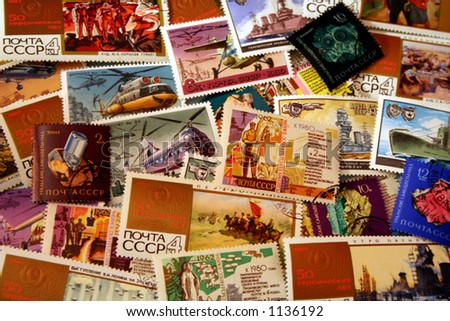 A picture of several vintage Soviet stamps from various time frames
