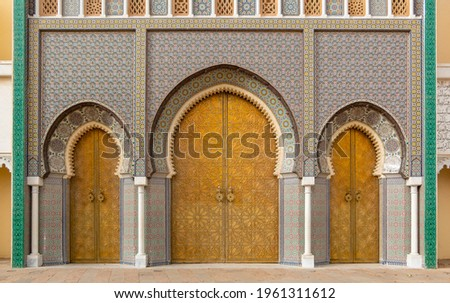 A picture of the Gate L'Makhzen of the Royal Palace Dar El Makhzen, in Fez. Photo stock ©