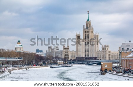 A picture of the Kotelnicheskaya Embankment Building in the winter. Stock photo ©