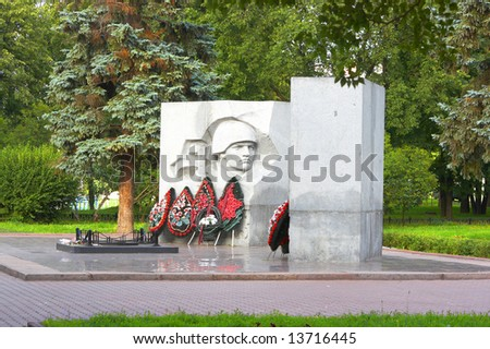A piece of a world war I monument in honour of the Russian soldiers - white background