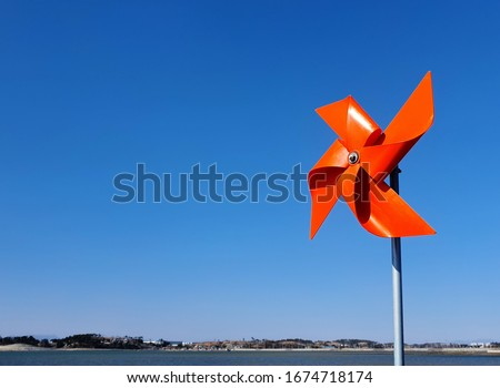 Photo of  a pinwheel in the sky