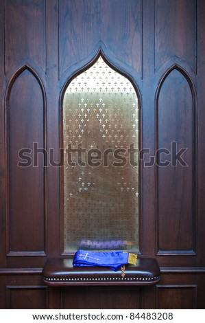 A place for religion in the church confessional, Chris.