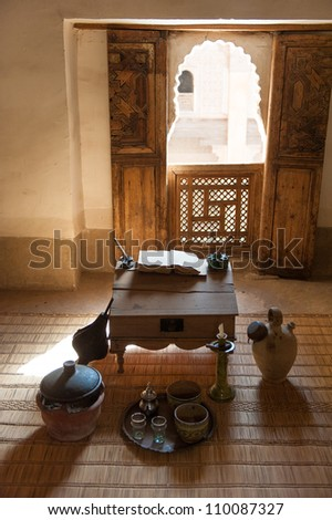 A place to study the Koran in an islamic school