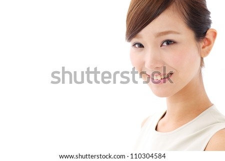 a portrait of asian businesswoman