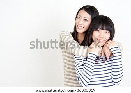 a portrait of attractive asian women isolated on white background