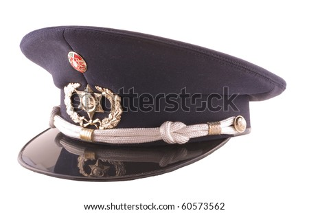 a Portugese police cap